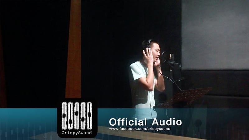 กัปตัน ชลธร โลกฉันมีแค่เธอ Official Audio OST Waterboyy