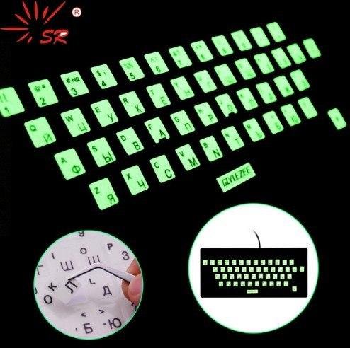 Светящиеся наклейки для клавиатуры за 099