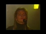 _Ace of Base - Münchhausen (Just Chaos) (Kraftstationen Show, Sweden 1992) HQ