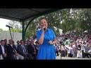 Марина Девятова Катюша Лермонтовский фестиваль в Тарханах 07 07 2018 г