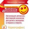 Фестивальное агентство Алевтины Бронниковой