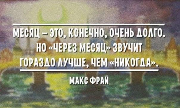 https://pp.vk.me/c7009/v7009108/58ec/CPebpROwbnc.jpg