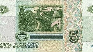 1933 5 zlotych