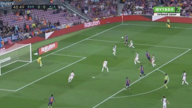 Барселона 3:0 Алавес.Обзор.