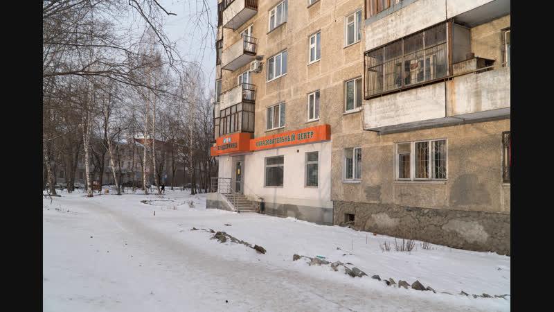 Орджоникидзе 16 Елена Майданова 7 908 928-25-36