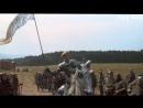 Johanna von Orleans (Жанна д'Арк) - Сражение за бастион Сен-Лу