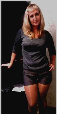 Наталия Гурьянова, 19 февраля 1998, Свободный, id89799255