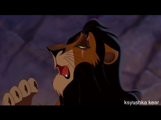 король лев(прикол)маша из КВН