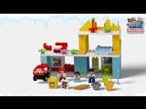 LEGO DUPLO - Семейный Домик