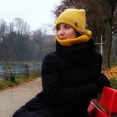 Ирина Дыганова
