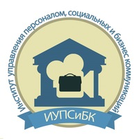 Институт Отраслевого Менеджмента, (ГУУ) | ВКонтакте