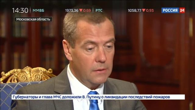 Новости на Россия 24 • Глава РЖД: за полугодие прибыльность увеличилась на 19 процентов