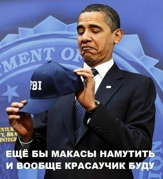 ПО ДУШЕ)