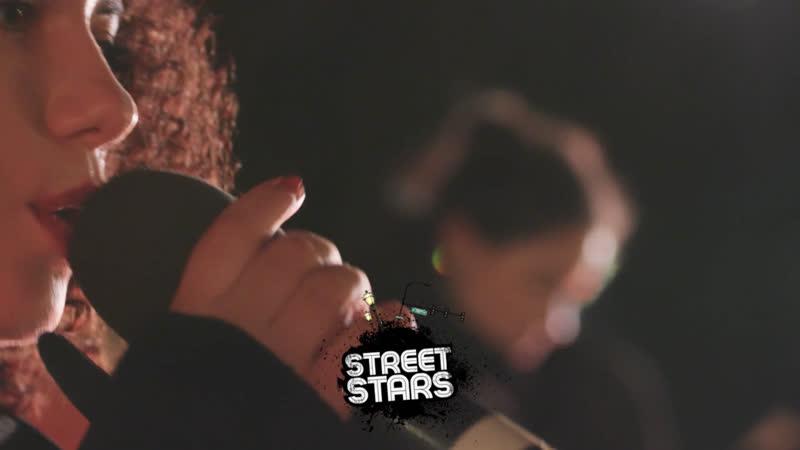 Лина Тарек — Улети (T-Fest Cover)