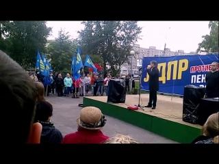 Митинг ЛДПР 2 сентября 2018 г. в городе Томск. Тема: ЛДПР против повышения пенсионного возраста