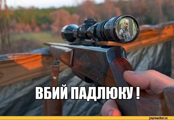 Российского шпиона предадут суду в Чернигове - Цензор.НЕТ 1819