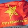 Суть Времени - Красноярск, 24 регион