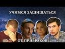 """СМОТРИМ СЕРИАЛ """"ГАДАЛКА""""/ [ТВ-ШЛАК] ТЕЛЕКАНАЛА ТВ-3 /ЧАСТЬ [1/2]/ ВЫПУСК #1"""