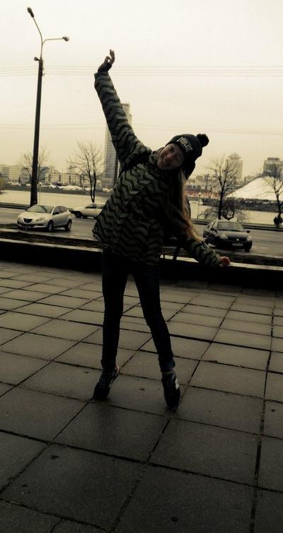 Polina Lazarchik, 26 февраля , Минск, id193648223