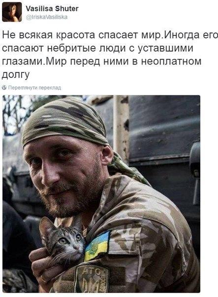 Порошенко наградил 43 военнослужащих - Цензор.НЕТ 3169