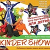 KINDERSHOW NEWS