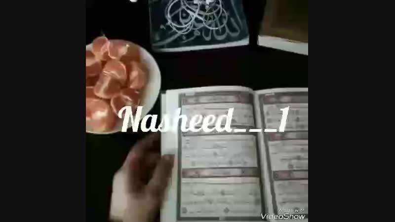Аллах1у Акбар❤️