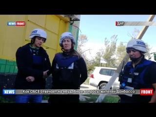 Как ОБСЕ отвечает на неудобные вопросы жителей Донбасса.