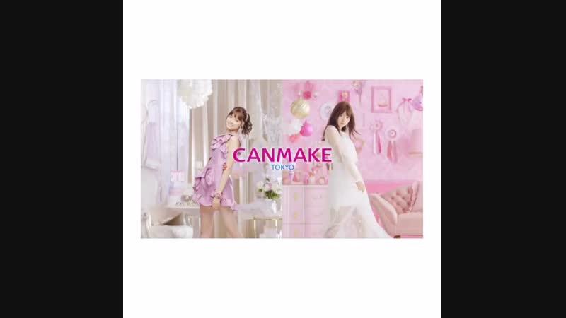 @canmaketokyo 🎀☺️