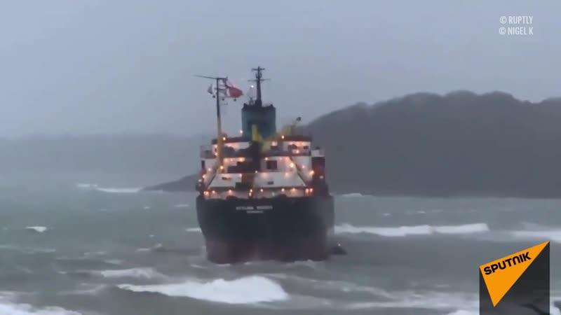 У берегов Британии село на мель российское судно Кузьма Минин