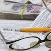 Расчет квартплаты и бухгалтерия ЖКХ