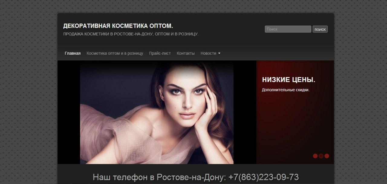akvilonrostov.ru