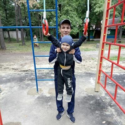 Серёга Васильев