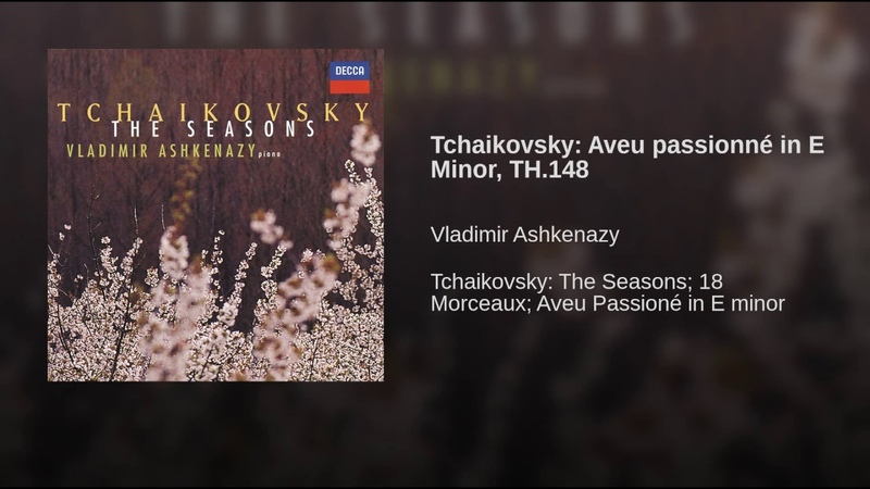 Tchaikovsky: Aveu passionné in E Minor, TH.148