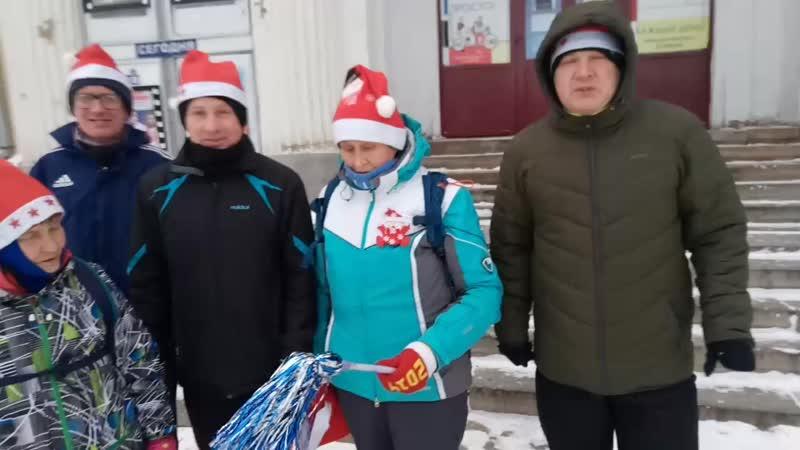 Поздравление с НГ от Урал-Эльма