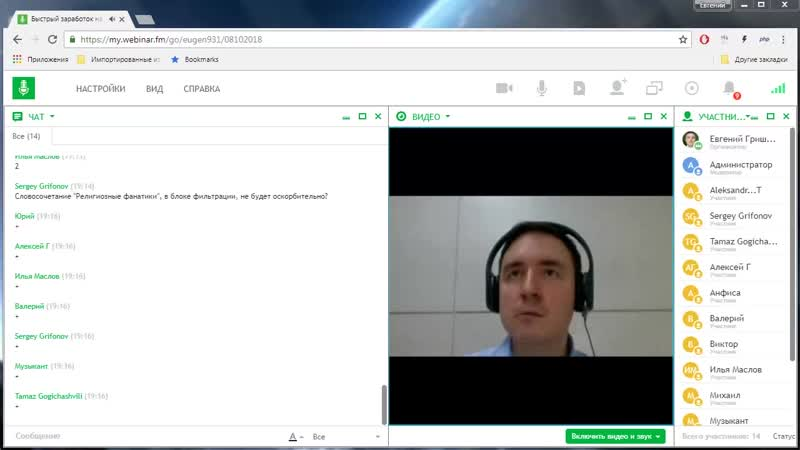 Ценообразование на консультации Школа коучинга Евгений Гришечкин