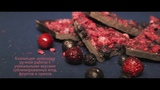 Шоколад Vip-Present