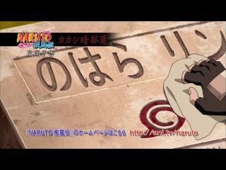 Наруто 2 сезон 350 серия / Трейлер | Trailer /  Naruto Shippuuden 350 русская озвучка от Everly