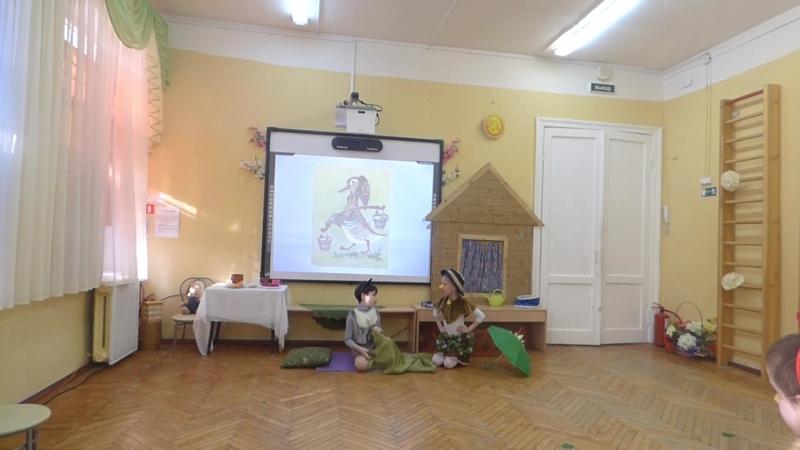 Сказка о глупом мышонке в исполнении детей 3 логопедической группы детский сад Андрейка