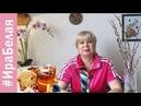 КАКИЕ БЛЮДА Я БУДУ ГОТОВИТЬ К СВЕТЛОМУ ДНЮ ПАСХИ Irina Belaja