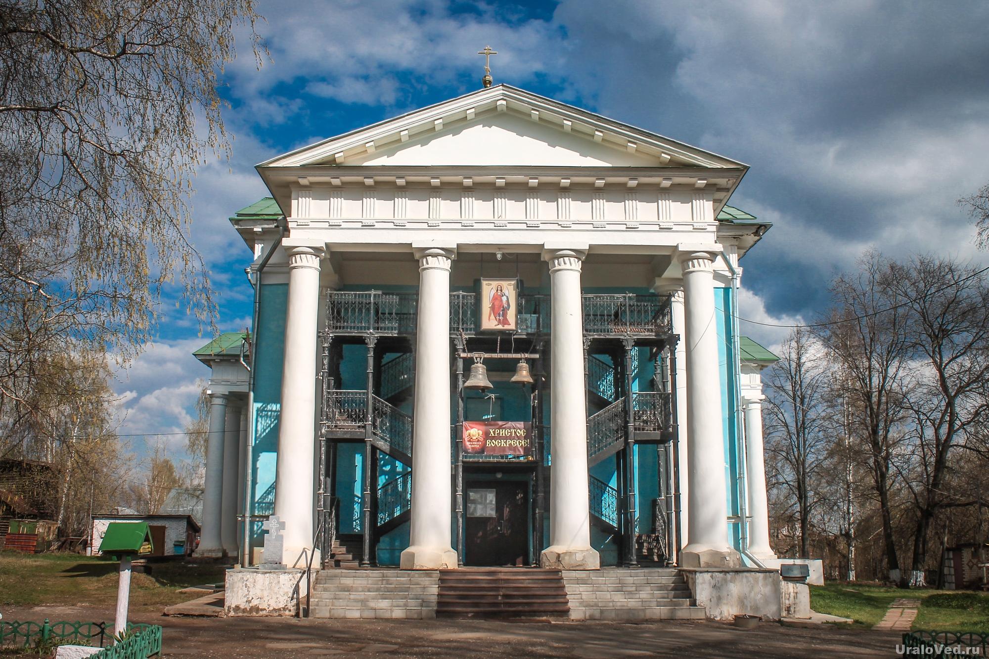 Михаило-Архангельская церковь в Очере