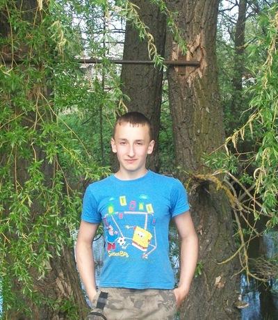 Дима Сарнацький, 1 декабря 1998, Полонное, id141993703