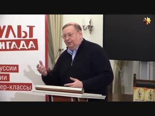 Александр Пыжиков. Единство народа и власти - главный миф русской истории