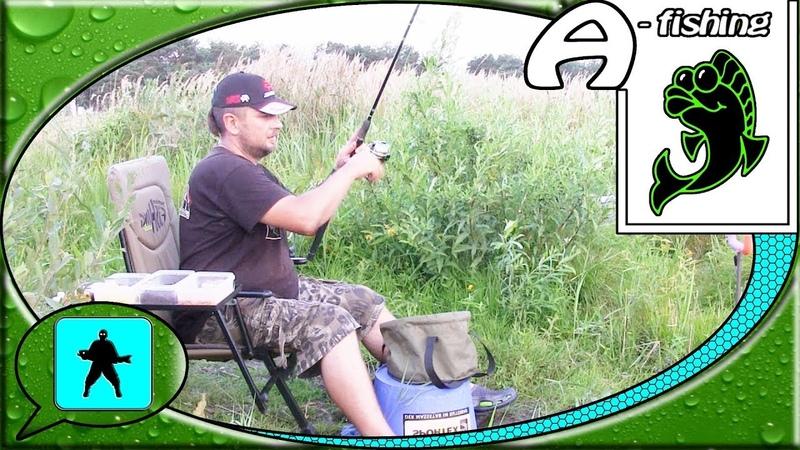 Рыбалка на флет метод фидер и на фидер