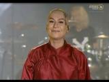 Наргиз Закирова. Концерт ко дню города. Краснодар, 23.09.2018