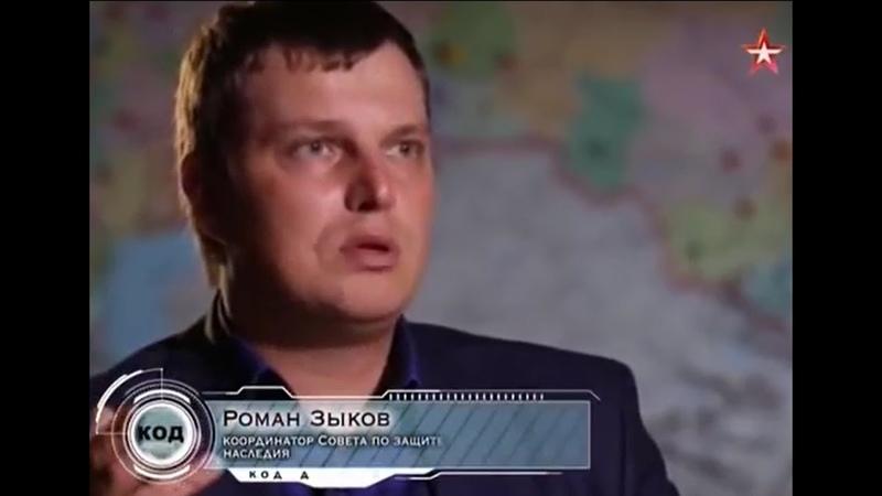 Код доступа Ельцин и Клинтон друзья по переписке 18 10 2018 Роман Зыков