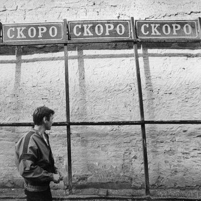 Юджин Безымянный, 12 августа 1991, Киев, id220455198