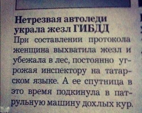 Яценюк: Налоговая милиция будет ликвидирована, а ГФС - существенно сокращена - Цензор.НЕТ 2556