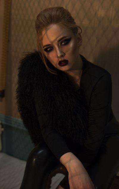 Алина Решетникова