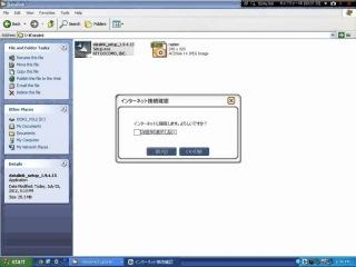 Туториал по использованию программы DataLink для передачи файлов с компа на телефон