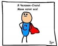 Иван Иванов, 20 ноября 1985, Москва, id185583591
